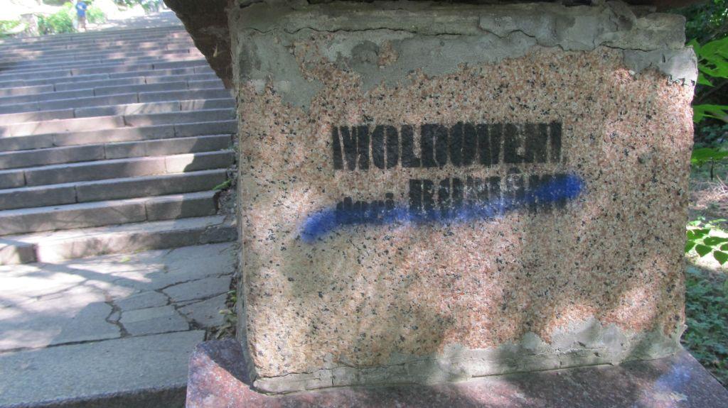 moldoveni deci romani